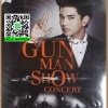 DVD บันทึกการแสดงสด Gun Man Show Concert