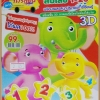 DVD สื่อการเรียนการสอน ชุด 15 นับเลข บวกเลข ลบเลข 1-20 พี่ก้านกล้วยสอนน้อง