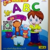 VCD สอน ABC นับ 1-10