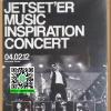 DVD บันทึกการแสดงสด JETSET'ER MUSIC INSPIRATION CONCERT