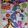 DVD สื่อการเรียนการสอน ชุด 5 ผลไม้ (นำโดย ทอมมี่ จินนี่ จิมมี่)