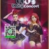 DVD บันทึกการแสดงสด NJ's Story Concert