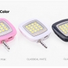Selfie LED Flash Light