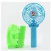 mini fan พัดลมพับได้