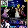DVD บันทึกการแสดงสด เบิร์ด ขนนกกับดอกไม้ Secret Garden