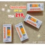 SpectraBAN เวชสำอางค์กันแดด SPF 50 PA+++ เนื้อขาว ไม่เหนอะ อ่อนโยน พร้อมส่งค่ะ