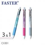 ปากกา Faster CX301