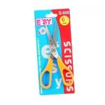กรรไกร E'SY E-606 6.5 นิ้ว