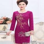 Dress เดรสลูกไม้ลุคเกาหลีเสื้อผ้าแฟชั่นเรียบหรู