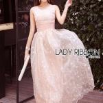 Tulle Dress Lady Ribbon เดรสผ้าทูลเล