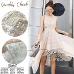 Cream Natural Essentials Lady Flora Dress