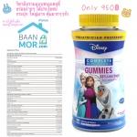 วิตามินรวมในรูปแบบเม็ดกัมมี่รสชาดอร่อยๆทานง่ายๆสำหรับคุณหนูๆมาแล้วจ้า มีวิตามิน A, B6, B12, C, D, E, Folic, Biotin, Zinc, Iodine และอื่นๆจ้า ⭐️ Disney Frozen Multivitamin Gummies