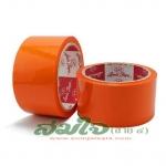 "Louis Tape OPP สีส้ม 2"" x 45y"
