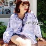 ZARA Blue Striped Lady Ribbon with Tassel