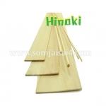 ไม้ Hinoki ชนิดแผ่น