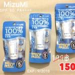 &#x2600️ MizuMi UV Water Serum 100% Non Chemical SPF 50 PA++++ กันแดดได้ดีเยี่ยม ปลอดภัย ใช้ได้กับทุกสภาพผิวจ้า