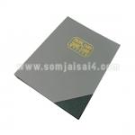 สมุดเก็บนามบัตร V.S.K.988