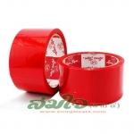 "Louis Tape OPP สีแดง 2"" x 45y"