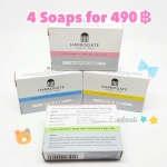 ⭐️ Harrogate Soap Big Value Set ⭐️ Super save 4 for 490฿! ⭐️