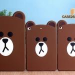 เคสซิลิโคนหมี Brown (เคส iPad Air 1)