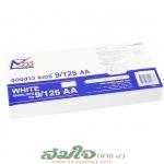 ซองขาว เบอร์ 9/125 AA