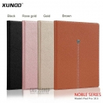 XUNDD NOBLE SERIES (เคส iPad Pro 10.5)