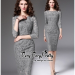 Captivating Elegant Floral Lace Dress