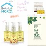 &#x1F31F New! Certified Morrocan Organic Argan Oil Brand Acure มีให้เพื่อนๆเลือกกัน 4 กลิ่นเลยจ้า &#x1F339Rose-กุหลาบ &#x1F330 Coconut - มะพร้าว &#x1F34A Citrus Ginger - ส้ม&ขิง &#x1F33F Original - ไม่แต่งกลิ่น