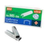 MAX staples no.8-5M