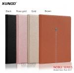 XUNDD Leather (เคส iPad 2017)