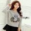 Lady Owl Fur Sweater เสื้อสเวตเตอร์ขนเฟอร์ thumbnail 3