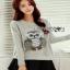 Lady Owl Fur Sweater เสื้อสเวตเตอร์ขนเฟอร์ thumbnail 5
