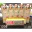 กันแดด &#x2600️ Za True White ภายใต้แบรนด์ Shisedo SPF 40 PA+++ Made in Taiwan thumbnail 1