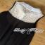 Lady Ribbon Crochet Navy Sleeveless Blouse thumbnail 7