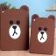 เคสซิลิโคนหมี Brown (เคส iPad Air 1) thumbnail 5