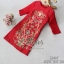 2Sister Made, Red Gold Luxury Dress Adorn thumbnail 6