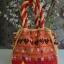 กระเป๋าแต่งผ้าตีนจก ประดับด้วยลูกปัด thumbnail 2