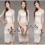 ชุดเดรสผ้าลูกไม้แต่งลายเกาหลีเด่นชัด thumbnail 1