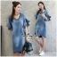 Lady Ribbon Online ขายส่งเสื้อผ้าออนไลน์ Very very pretty เสื้อผ้า VP04100816 Chic Denim Flared sleeves Dress thumbnail 2