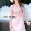 Lace Dress in Pink เดรสตกแต่งผ้าลูกไม้สีชมพูอ่อนสไตล์ฮอลิเดย์ thumbnail 3