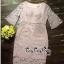 Lady Ribbon Online เสื้อผ้าออนไลน์ ขายส่ง VP04110716 Luxury Vintage embroidered Flowers Lace Dress thumbnail 4