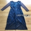 Lady Hana True Elegant Sequin Embroidered Tulle Evening Dress thumbnail 7