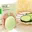 EOS Hand Lotion กลิ่น Cucumber 96% natural formula เพื่อผิวเนียนนุ่ม ชุ่มชื่นค่ะ thumbnail 1