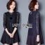 Lady Ribbon Lady Ciara Everyday Look Lace and Crepe Peplum Dress thumbnail 1