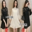 Lady Ribbon Catalina Ruffle-Sleeve High-Neck Lace Dress thumbnail 1