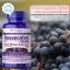 Extra Strength Resveratrol plus Red Wine Extract 250mg สารต้านอนุมูลอิสระ เรสเวอราทรอล 250 มก. และ สารสกัดจากไวน์องุ่นแดง 10 มก 60 แคปซูล ช่วยในการทำงานของเซลล์ร่างกาย และชะลอความชราค่ะ(anti-aging) จาก Vitamin World thumbnail 2