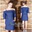 Denim Mini Dress thumbnail 3