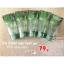 ⭐️ The SAEM Jeju fresh soothing gel 95% ใช้ดีมาก ซึมซาบเร็ว ไม่เหนียวเหนอะหนะ thumbnail 1