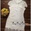 Lady Ribbon Online เสื้อผ้าแฟชั่นออนไลน์ขายส่ง เลดี้ริบบอนของแท้พร้อมส่ง Veryverypreppy เสื้อผ้า VP05240716 Florals White Elegance Korea Dress thumbnail 5