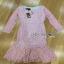 Lady Ribbon Classy Feminine Peplum Pink Lace Dress thumbnail 7
